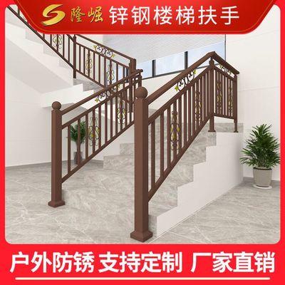 厂家直销锌钢铁艺楼梯扶手镀锌管防锈家用工装通用楼梯护栏工装