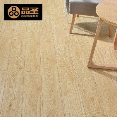 品圣木地板家用地暖环保实木地板三层实木复合木地板