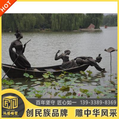 大明宫遗址采莲女雕塑古代人物雕塑大型户外湖面公园园林景观雕塑