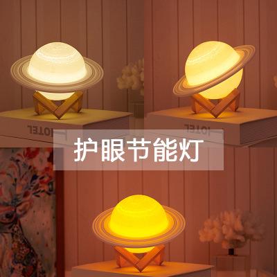 3D打印土星灯 跨境USB小夜灯充电式少女心礼物星空行星月球灯