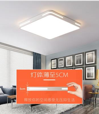 新款led吸顶灯圆形 超薄亚克力灯具简约现代 餐厅阳台卧室灯房间