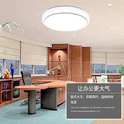 吸顶灯简约现代LED客厅灯走廊过道灯厨房灯餐厅阳台灯儿童房圆灯