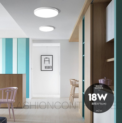 新款led吸顶灯圆形亚克力房间灯具简约现代餐厅阳台卧室楼梯灯