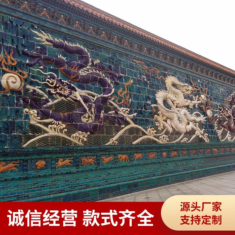 厂家直销九龙壁 石雕壁画影壁石雕照壁广场雕刻 琉璃壁画浮雕定制