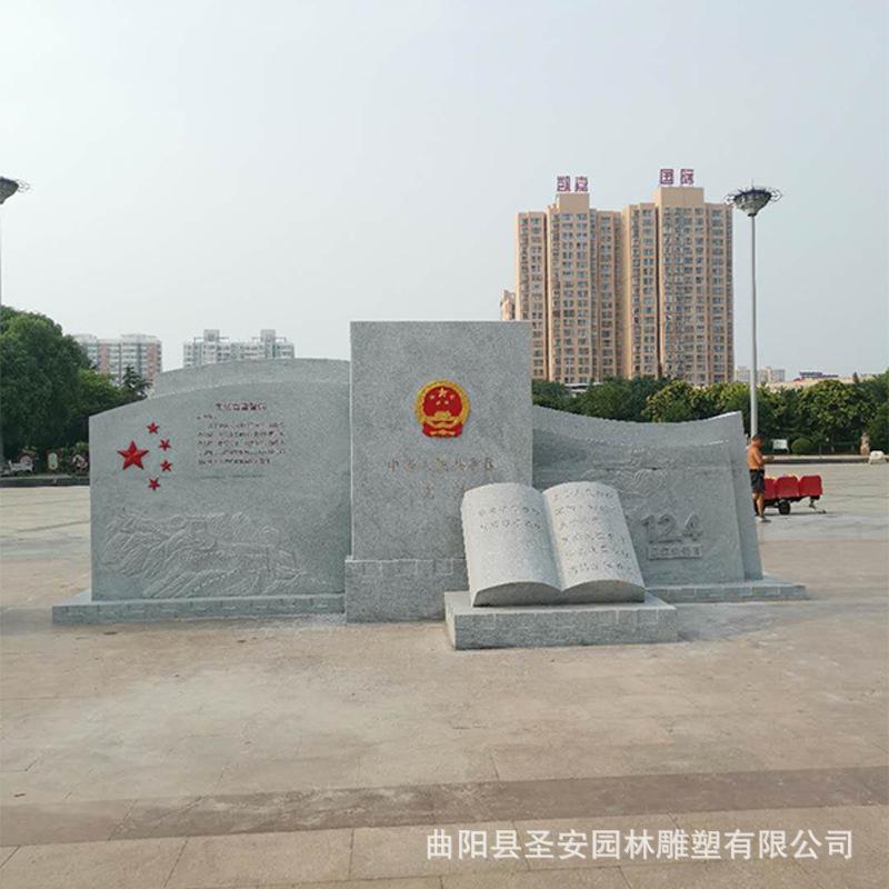 石雕法制教育雕塑廉政文化宣传主题广场公园雕刻书本石头刻字定制