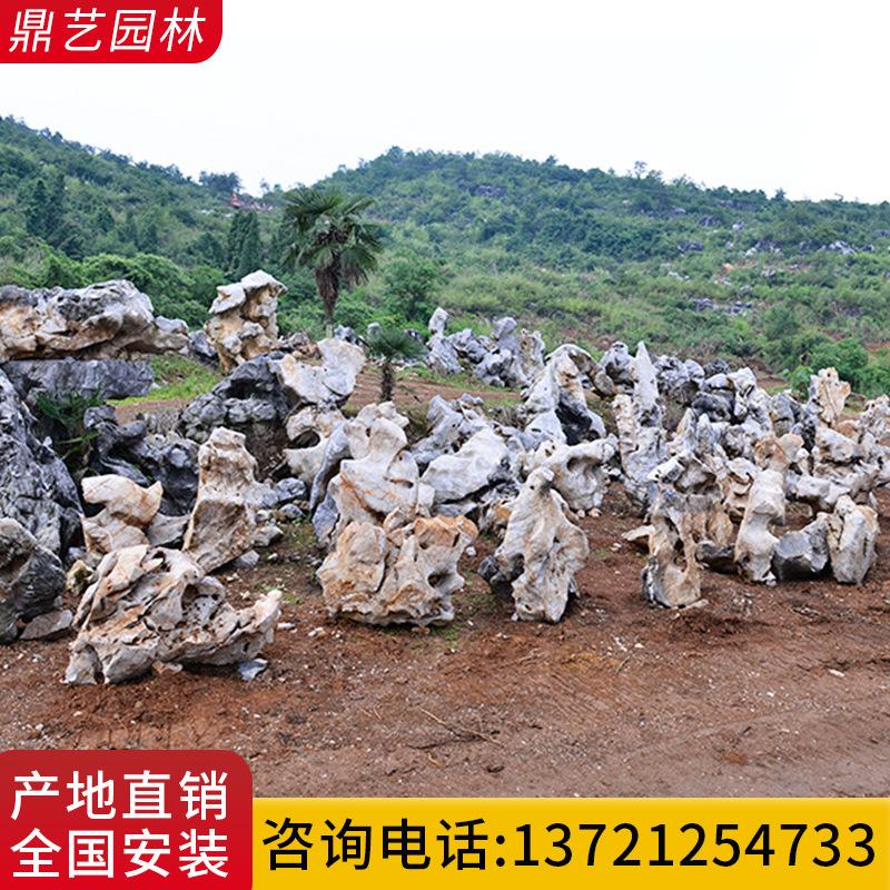 产地供应太湖石自然太湖石假山石园林绿地观赏景观假山工程