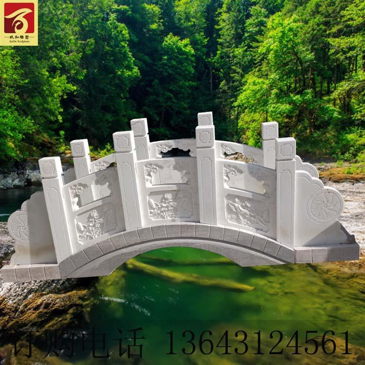 现货批发汉白玉石雕拱桥 庭院花园花岗岩晚霞红优质石拱桥石栏杆