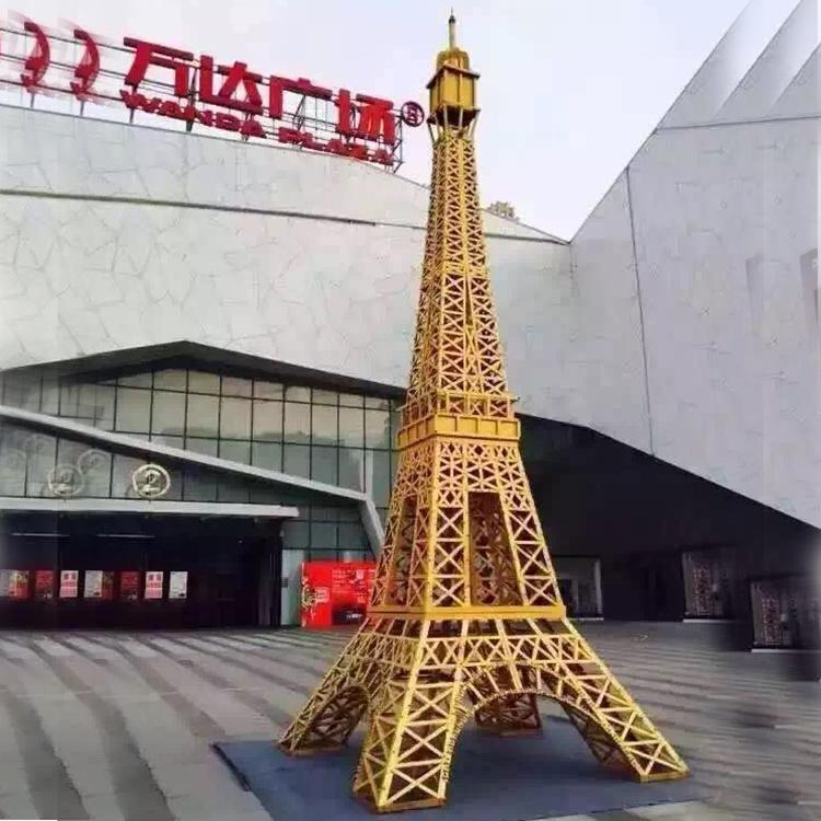 不锈钢铁艺户外园林商场创意大型巴黎埃菲尔铁塔模型定制生产厂家
