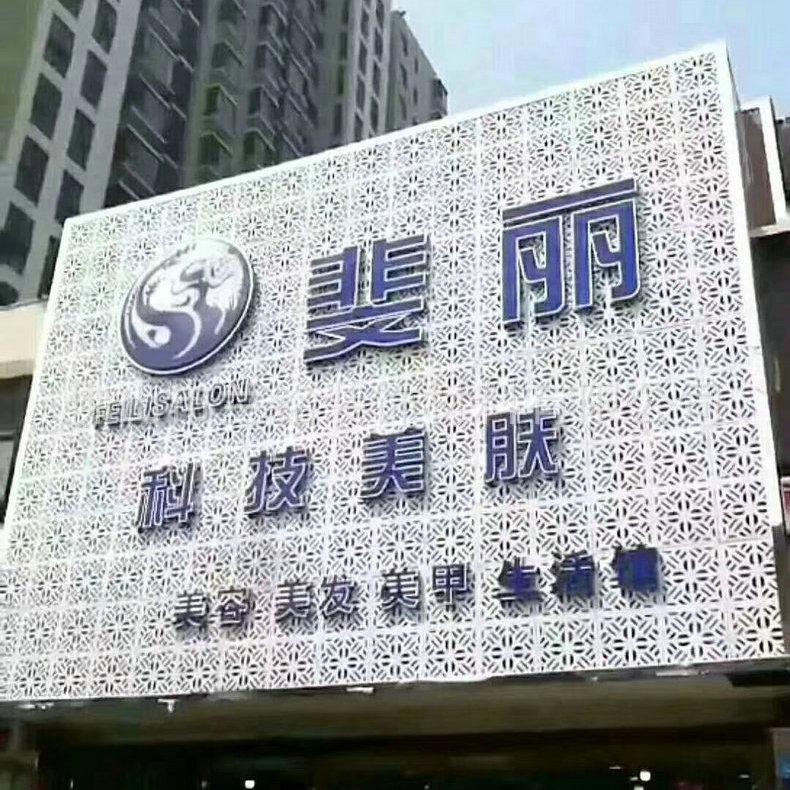 造型雕花铝单板镂空铝单板 门头幕墙铝单板 装饰材料支持定制