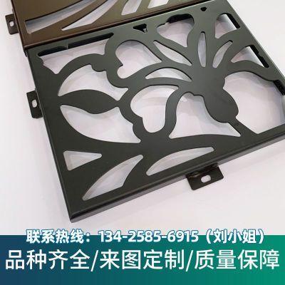冲空雕花铝板 雕花外墙铝单板 镂空冲孔铝单板 门头装饰幕墙铝板