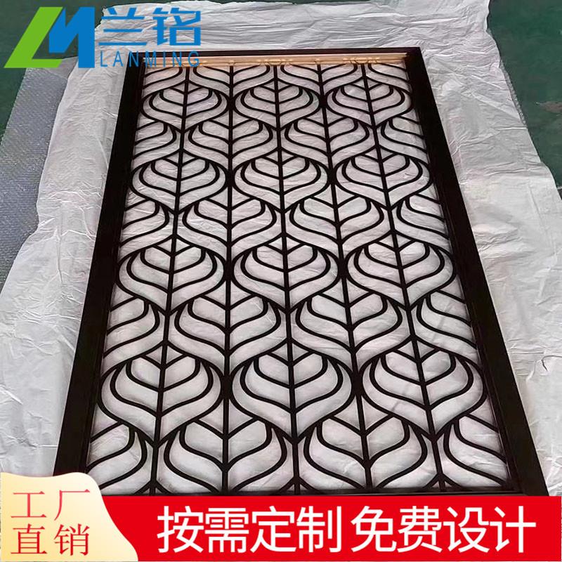 厂家定制中欧式铝合金屏风隔断 镂空铝单板门头 艺术装饰铝冲孔板