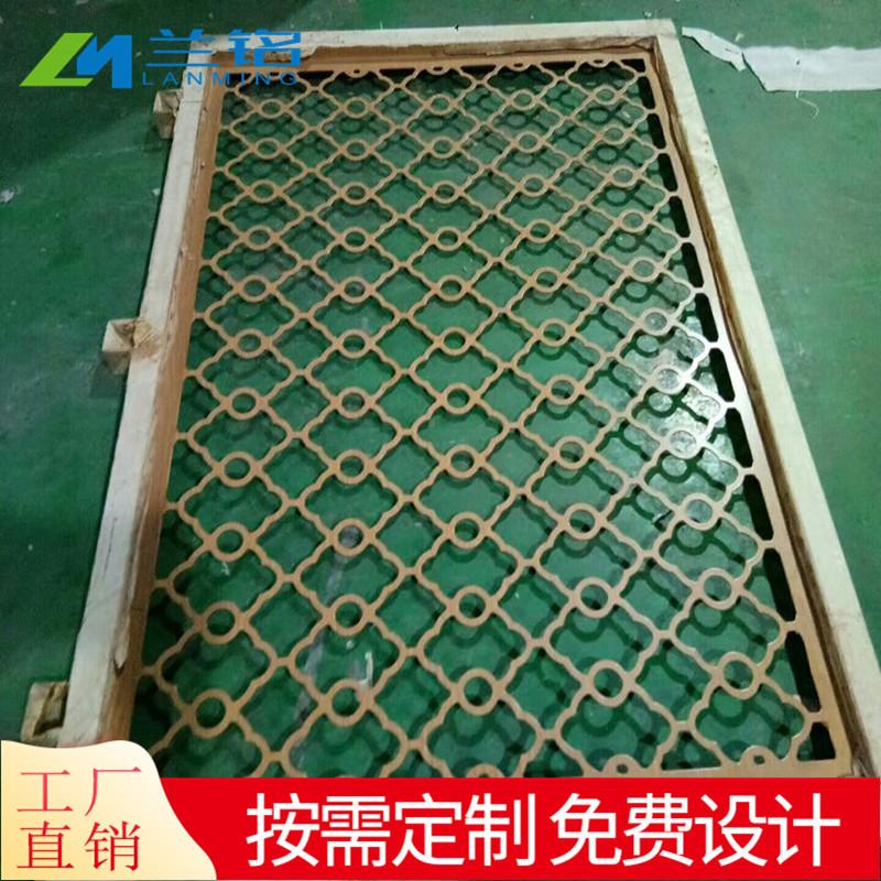 厂家提供 仿木纹铝窗花 艺术铝窗花 定制铝窗花 欢迎订购
