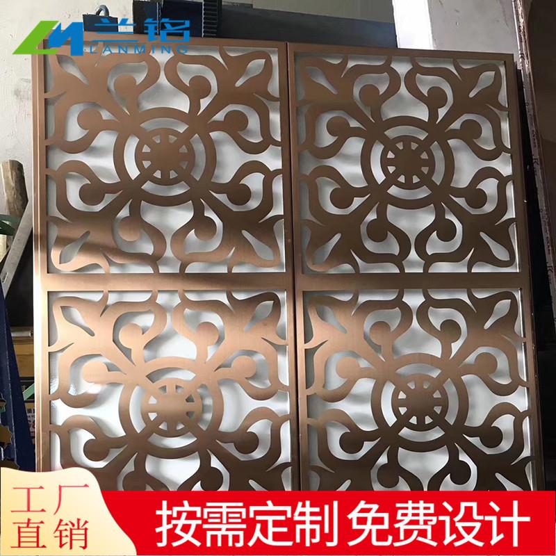 生产供应 仿古造型铝窗花 半圆形铝窗花 木纹铝窗花 款式多样