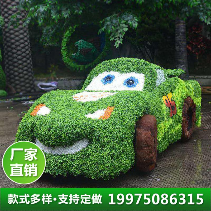 仿真绿雕厂家定制园林景观雕塑公园植物绿雕小汽车仿真工艺品雕塑