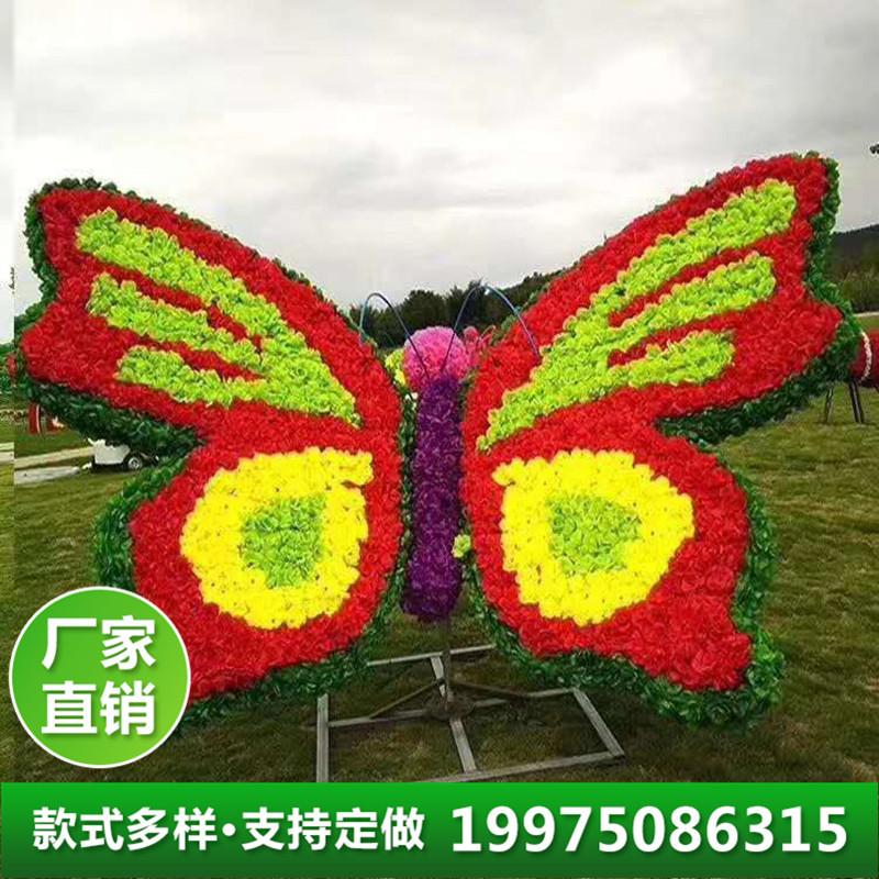 大型铁艺绿植造型 仿真绿雕蝴蝶动物人物立体花坛公园景观雕塑