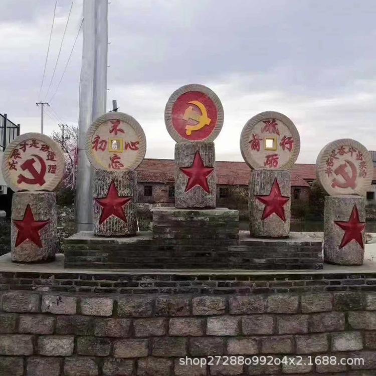 厂家供应石雕 仿古石磨盘 景区装饰性石雕磨盘可加工定制