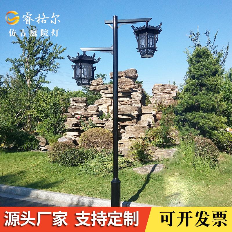 厂家直销仿古宫廷双头庭院灯3米3.5米户外小区公园景观灯道路笼灯