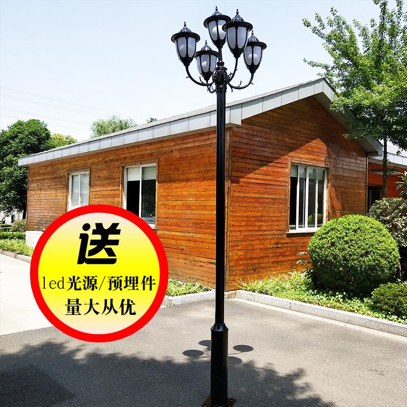 特价欧式5头庭院灯小区别墅景观灯3米3.5米led户外道路灯园林灯