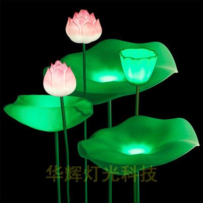 太阳能LED亚克力荷花灯水灯户外防水广场园林水池池塘莲花灯发光