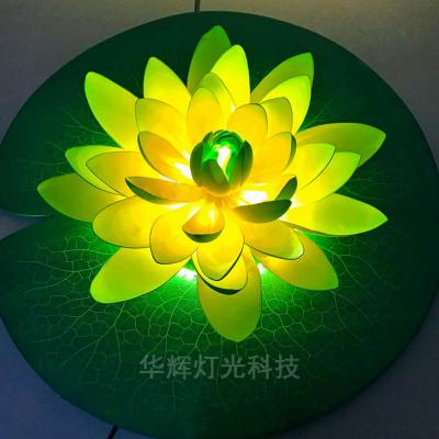 太阳能led荷花水漂灯景观庭院发光莲花灯池塘公园美化装饰灯