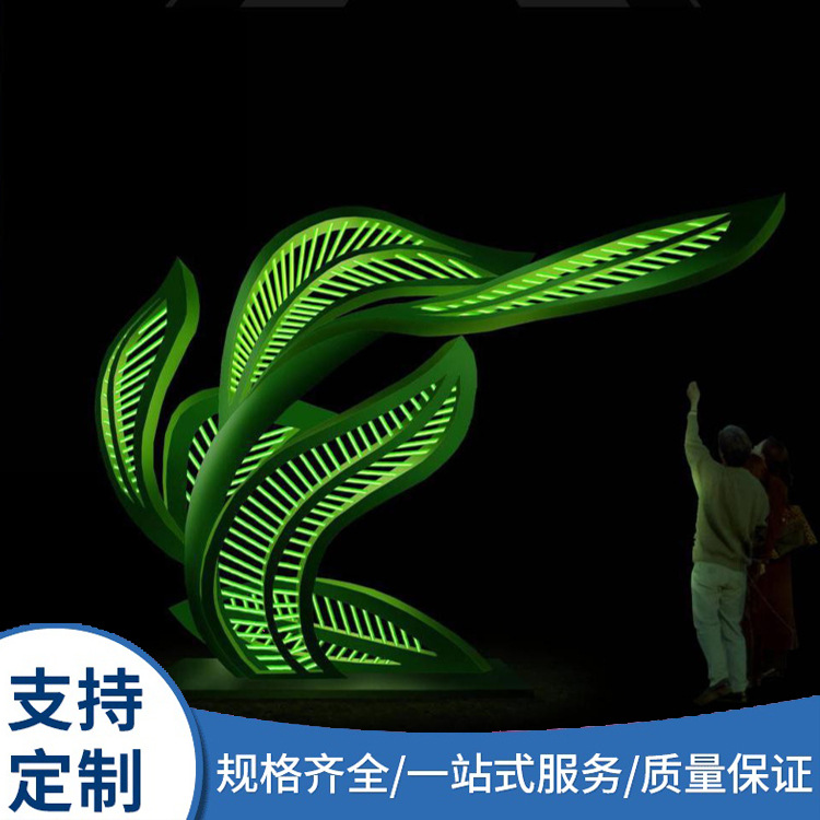 LED景观灯树叶造型景观灯 特色灯LED景观造型夜景小品灯 非标定制