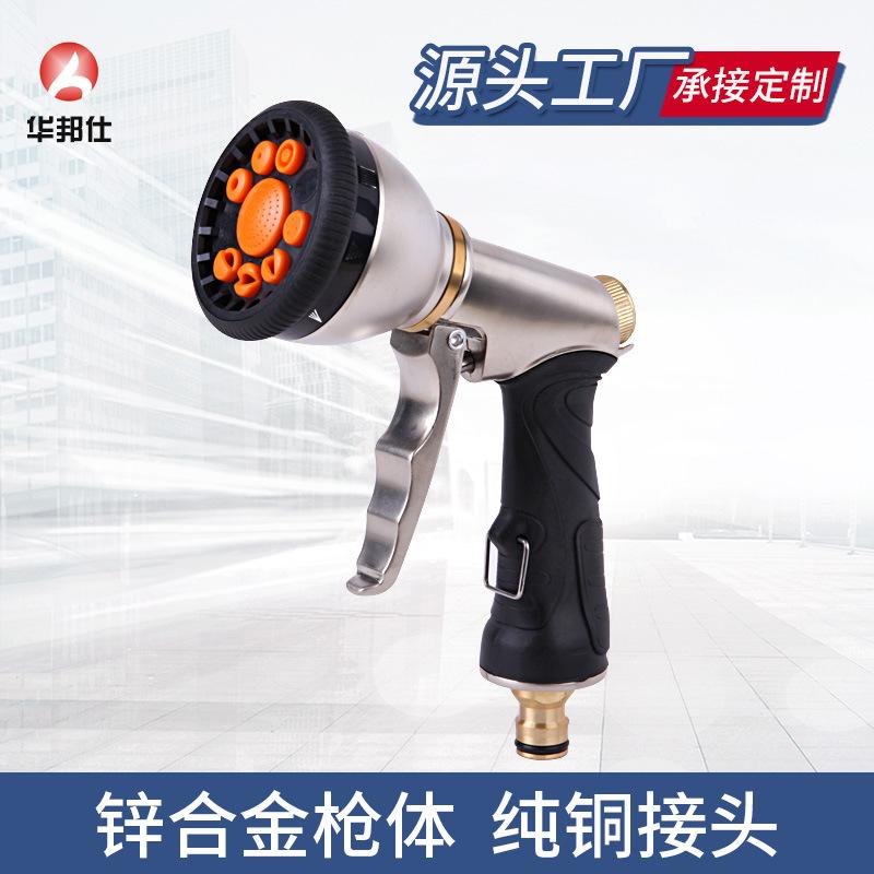 家用电镀锌合金水枪多功能洗车水枪园林喷洒9功能喷水枪金属水枪