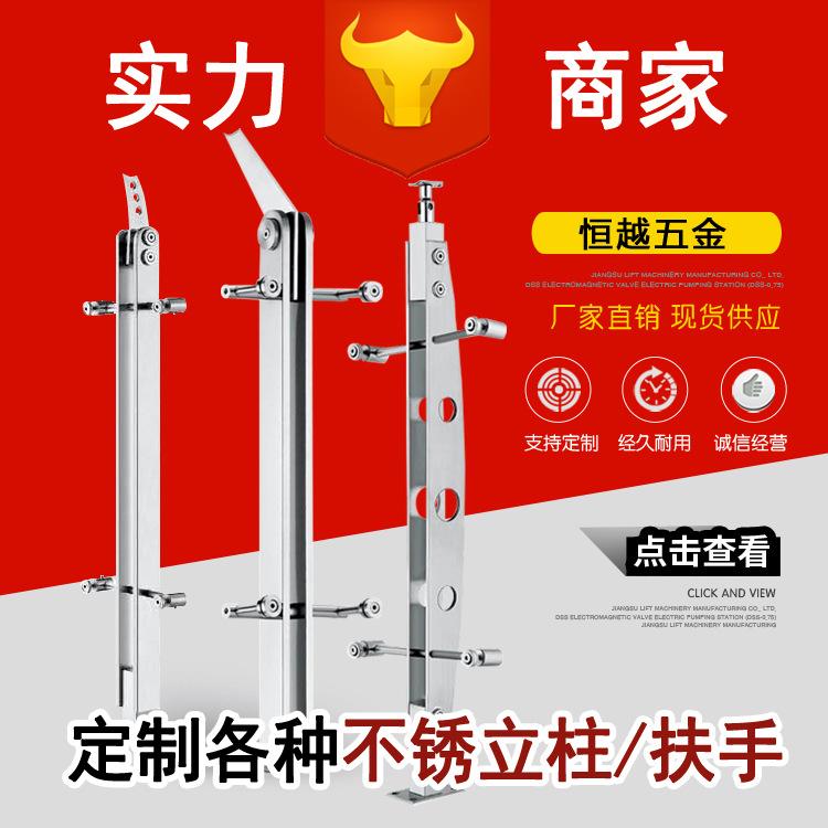 304不锈钢工程立柱 梯形楼梯立柱 不锈钢玻璃扶手栏杆 不锈钢立柱