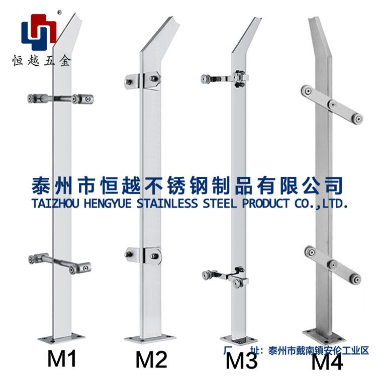 厂家直销不锈钢楼梯扶手工程立柱不锈钢立柱1031款工程立柱可定制
