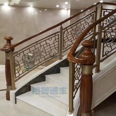中式护栏围栏栏杆定制酒店红青古铜铝合金仿古新中式楼梯护手护栏