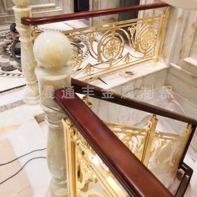 酒店室内欧式铜艺铝合金栏杆定制别墅雕花浮雕铝艺楼梯护手护栏