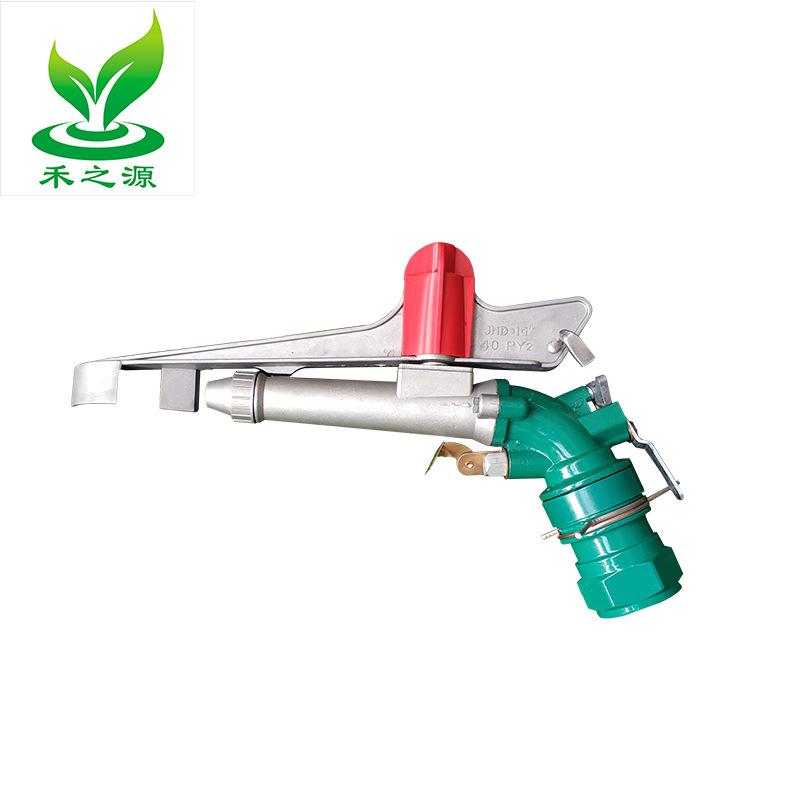 园林合金喷枪 远程农业灌溉摇臂大喷枪 自动旋转式喷灌喷枪