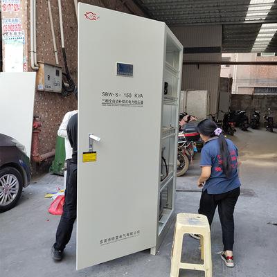 三相稳压器可定制尺寸电压稳压精度150KVA全自动380V交流稳压器