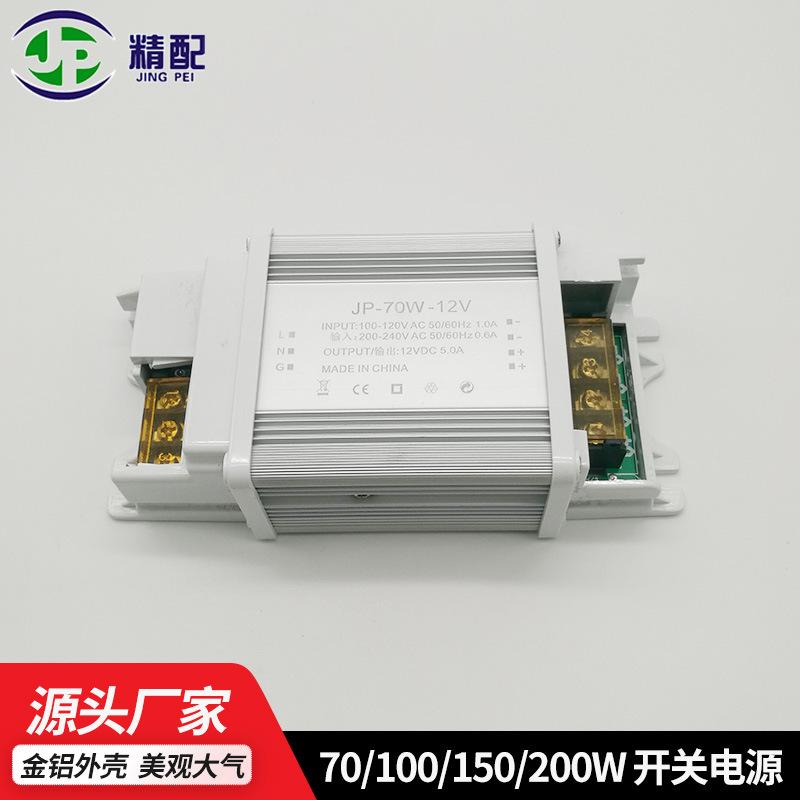 LED衣柜灯12V变压器电源18W24W橱柜灯杜邦恒压感应电源LED一体化