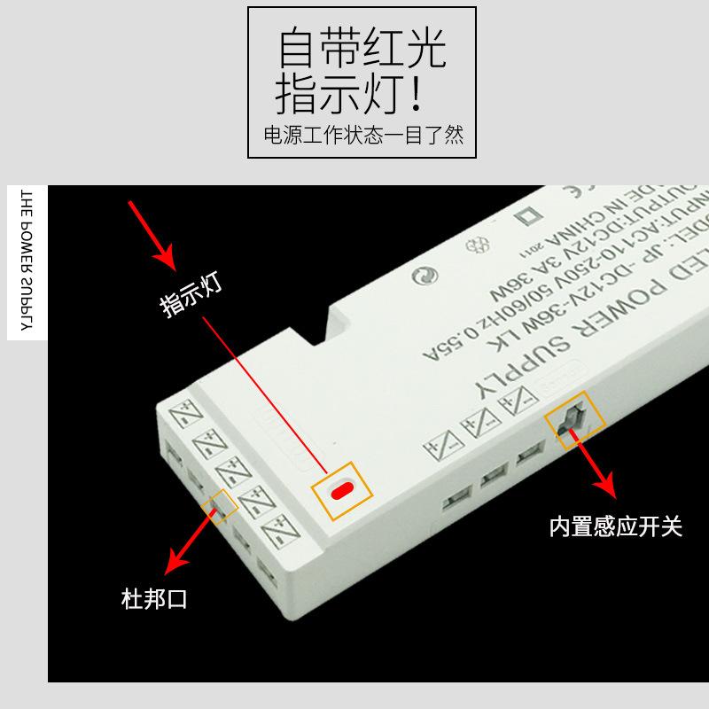 感应衣柜酒柜展柜灯驱动变压器杜邦端口多输出led开关电源控制器