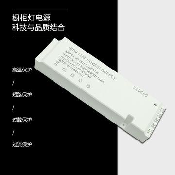 驱动感应控制器多输出变压器智能六端口LED衣柜灯橱柜灯电源