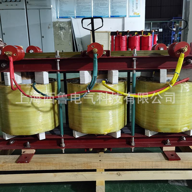 厂家三相高压变压器 预充磁干式隔离变压器 SG-35KVA 6.6变6.6KV