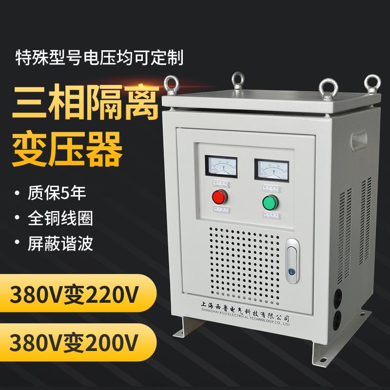 干式隔离变压器20/30/40/50/60KVA三相变压器80/100/150KVA/200KW