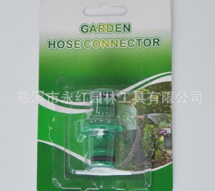 批发ABS二通水管接头YH19050 花园水管塑料接头 水枪水管通水接头