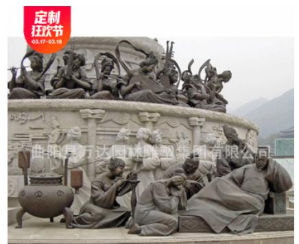 景观雕塑城市雕像园林石雕花岗岩大理石雕刻艺术品摆件设计施工