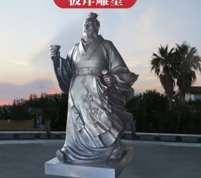 铸铜雕塑定制户外广场人物雕塑汉高祖刘邦景观摆件曲阳雕塑厂家