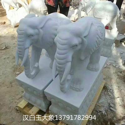 石雕大象青石花岗岩麒麟各种石材动物雕刻汉白玉大象价格优惠