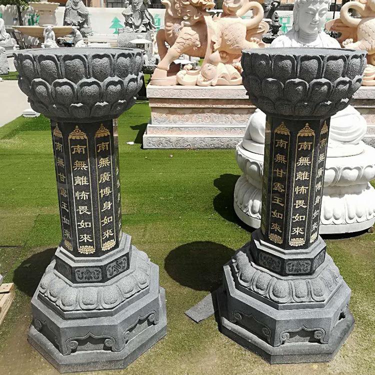 石雕出食台施食台青石莲花佛塔寺庙寺院石柱刻字供奉七宝如来经柱