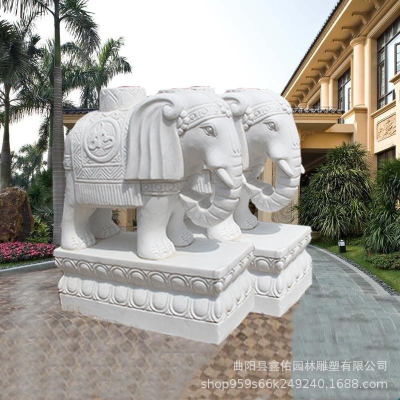 石雕象门口家用石头象汉白玉一对石雕晚霞红大象汉白玉小象