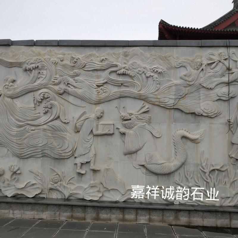 山东石雕厂家专业承接石雕浮雕壁画 石雕迎门墙 石雕浮雕文化墙