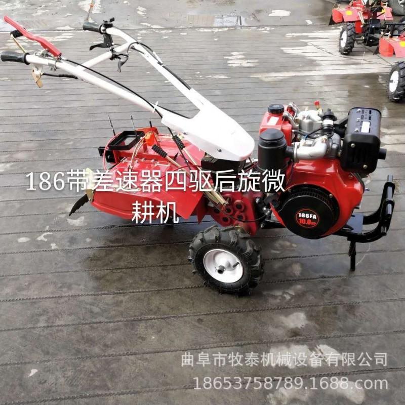 厂家直销汽油小型松土机四驱旋耕除草开沟机农用手扶柴油微耕机