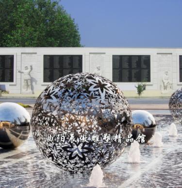 不锈钢雕塑定制大型镂空球园林广场金属摆件户外景观圆球加工厂家