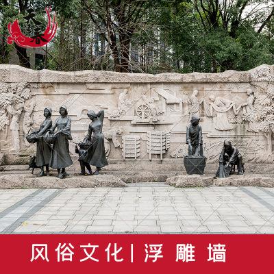 建筑外墙石材浮雕装饰 文化浮雕墙 砂岩青石浮雕背景墙