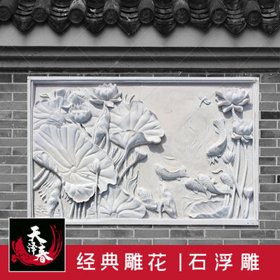 石雕砂岩浮雕壁画花开富贵砂岩浮雕壁画室内装修装饰石雕摆件定做
