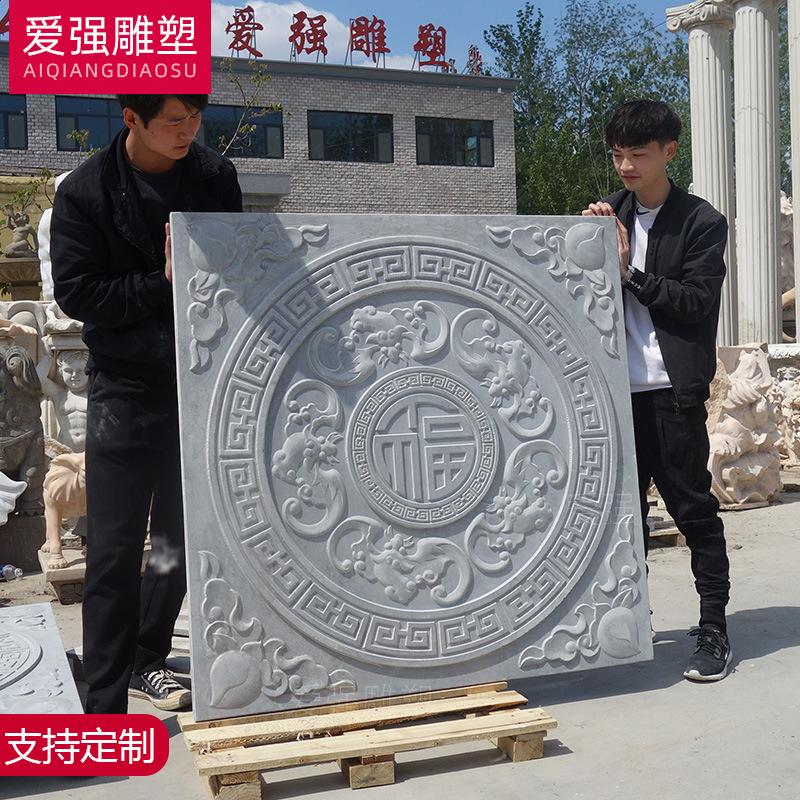 地雕石雕浮雕天然石材地面浮雕画园林景观庭院公园五福福字雕刻