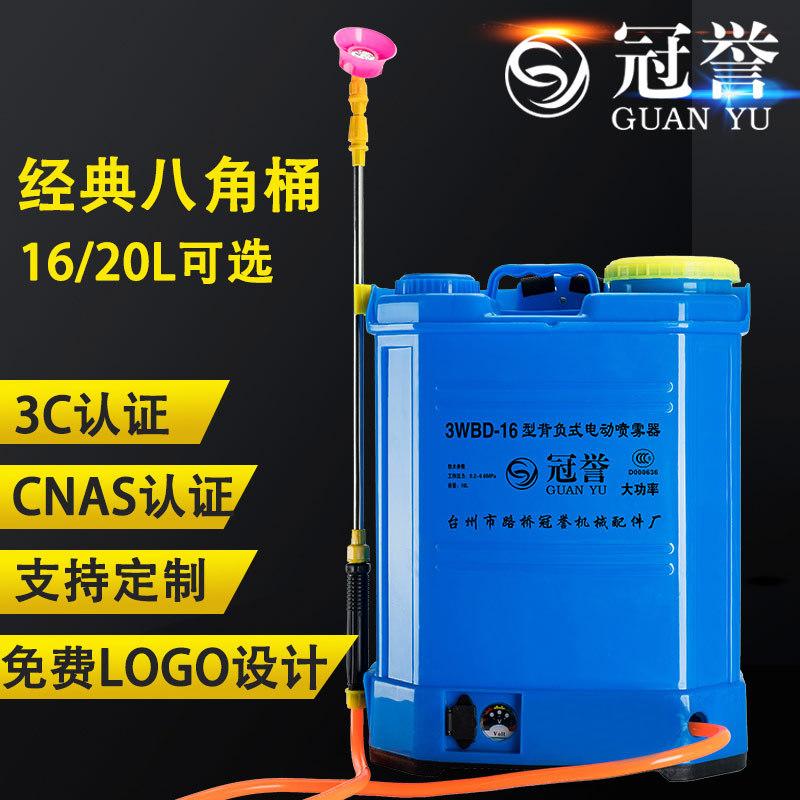 厂家直销农用高压园林打药机 八角加厚桶 电动喷雾器 背负式批发